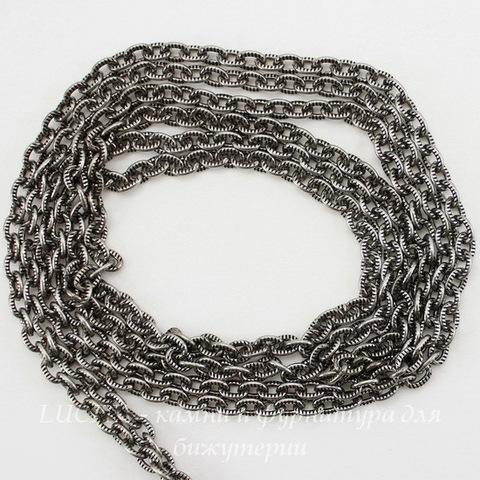 Винтажная цепь (звено 4,5х3 мм) (оксид серебра), 10 cм ()