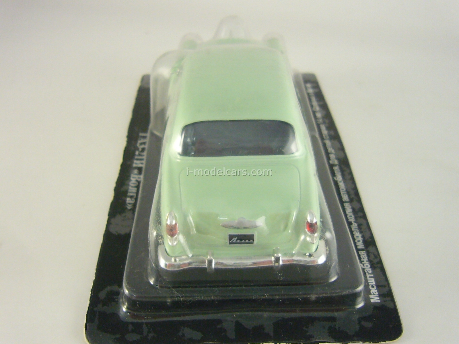 GAZ-M21I Volga light green 1:43 DeAgostini Auto Legends USSR #6