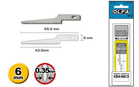 Лезвие для ножа AK-4, NS/3