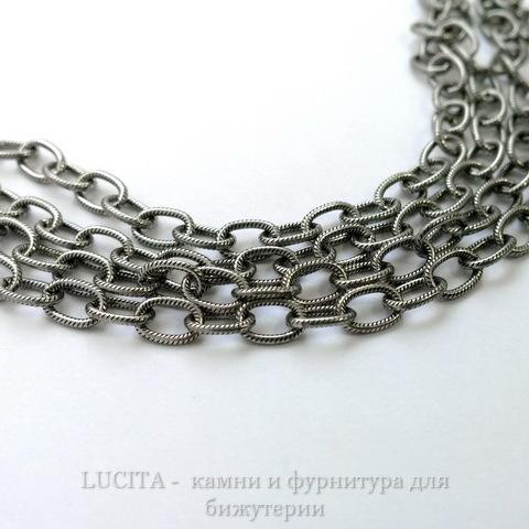 Винтажная цепь (звено 9х6 мм) (оксид серебра), 10 cм