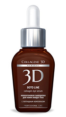 Коллагеновая сыворотка-эксперт для кожи вокруг глаз BOTO LINE для коррекции мимических морщин, Medical Collagene 3D