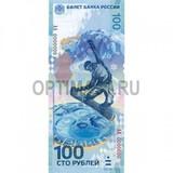 Банкнота 100 рублей Сочи 2014 серия АА