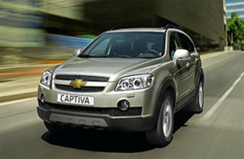 Защита передних фар прозрачная Chevrolet Captiva (225060)