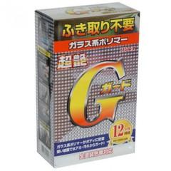 Автомобильный стекловидный полимер Rinrei W-5