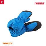 Варежки зимние Reima Alaula 527173-6510