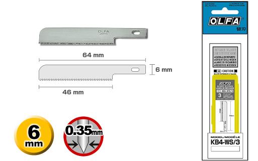 Лезвие для ножа AK-4, WS/3