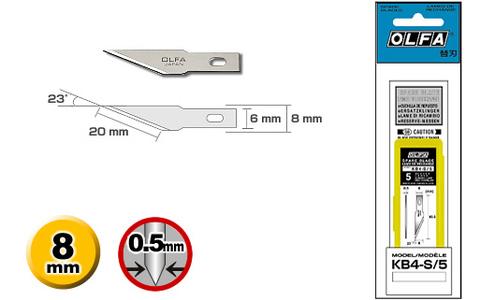 Лезвие для ножа AK-4, S/5