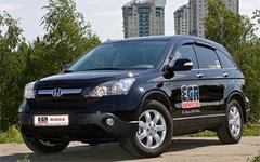 Защита передних фар прозрачная Honda CRV 2007- (213050)