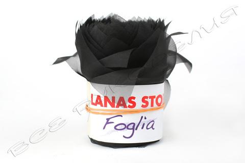 Пряжа Фоглия (Foglia) 05-41-0021 (100)