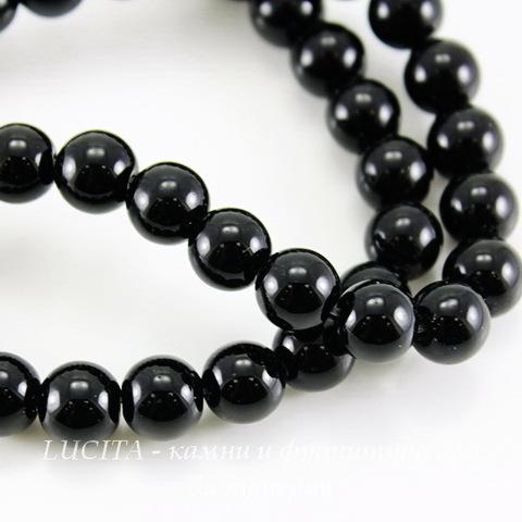 Бусина Агат (категория AB), шарик, цвет - черный, 8 мм, нить ()