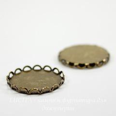 Сеттинг - основа для камеи или кабошона 20 мм (оксид латуни)
