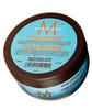 MOROCCANOIL Интенсивно увлажняющая маска для поврежденных волос.