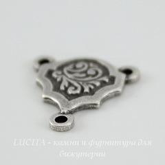 Винтажный декоративный элемент - коннектор (1-2) 13х12 мм (оксид серебра)