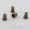 Шапочка - конус для бусины 8х5 мм (цвет - античная медь), 10 штук