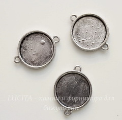 Сеттинг - основа - коннектор (1-1) для кабошона 20 мм (цвет - античное серебро)