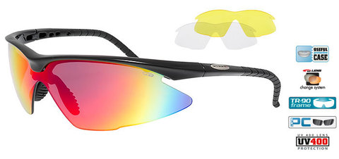 Солнцезащитные очки goggle BREND black