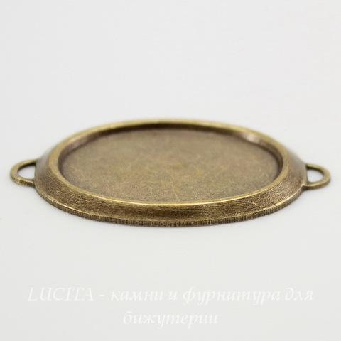 Сеттинг - основа - коннектор (1-1) для камеи или кабошона 25х18 мм (оксид латуни) ()