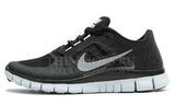 Кроссовки мужские Nike Free Run 5.0 Black