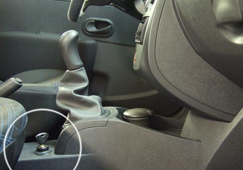 Гарант Консул 33012.F для RENAULT CLIO III /2005-/ М5 R-назад