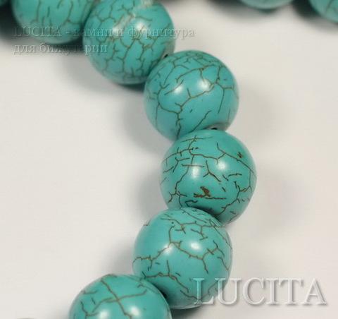 Бусина Говлит (искусств), шарик, 16 мм, нить ()