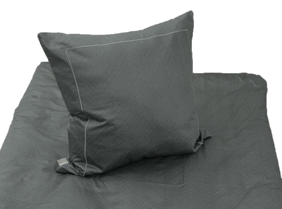 Для сна Наволочка 35x40 Elegante Batton серебро elitnaya-navolochka-batton-serebro-ot-elegante-germaniya-vid.jpg