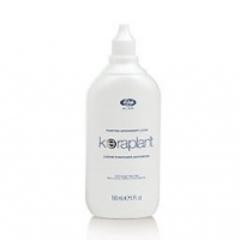 Keraplant - Antidandruff Purifying Lotion - очищающий лосьон от перхоти