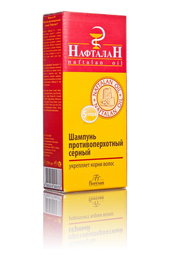 Объявления куплю обессмоленный нафталан доска объявлений работа - вакансии новосибирск мерчендайзер