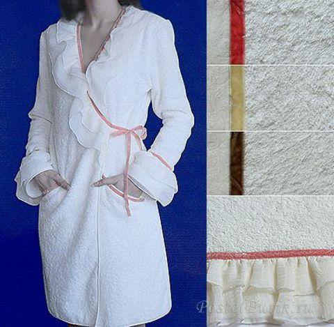 Элитный халат махровый Cindy от Timas