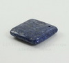 Подвеска Ляпис Лазурит (прессов., тониров) (цвет - темно-синий) 30х7,5 мм №77