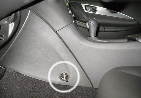 Гарант Консул 18001.L для INFINITI G37 Sedan /2008-/ А+ P