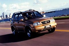 Защита передних фар карбон Suzuki Grand Vitara 1998- (238050CF)