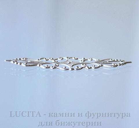Филигрань 57х16 мм (цвет - серебро)