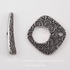 """Замок - тоггл из 2х частей TierraCast """"Спирали"""" (цвет-античное серебро) 22х22 мм, 24х6 мм ()"""
