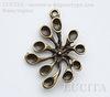 """Подвеска """"Морской цветок"""" (цвет - античная бронза) 31х22 мм ()"""