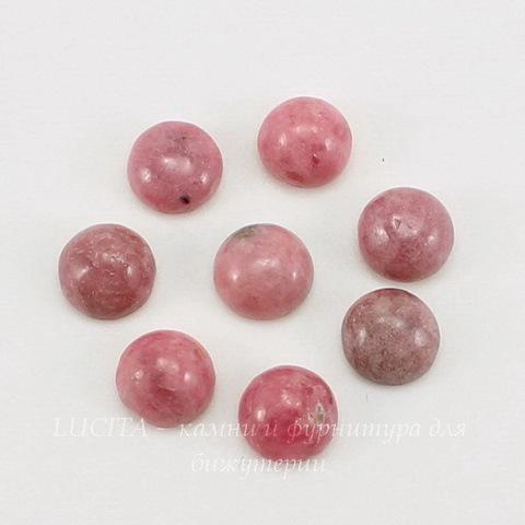 Кабошон круглый Жадеит (тониров) цвет - пепельно-розовый 6 мм