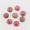 Кабошон круглый Жадеит пепельно-розовый (тониров), 6 мм
