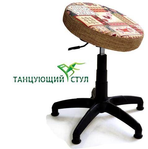 ортопедический компьтерный стул танцующий купить для стола для компьютера пластмассовые стулья фото производство