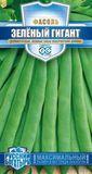 Фасоль Зеленый гигант 10 шт.