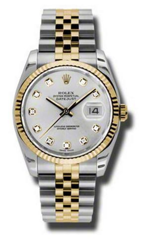 Купить Наручные золотые часы Rolex Datejust 116233 Silver по доступной цене