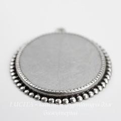 Сеттинг - основа - подвеска для камеи или кабошона 40х30 мм (оксид серебра)