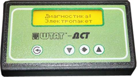 Универсальный диагностический сканер-тестер Штат ДСТ