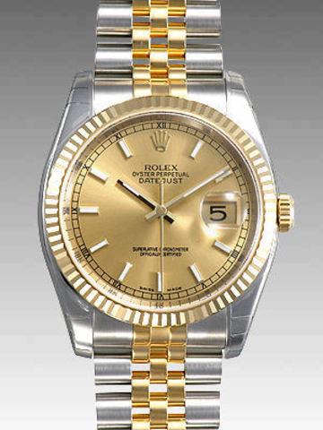 Купить Наручные часы Rolex Datejust 116233 Champagne по доступной цене
