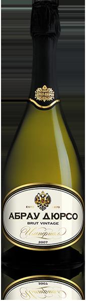 Вино игристое белое брют «Imperial Cuvee L'Art Nouveau» выдержанное Абрау-Дюрсо