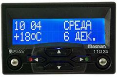 Бoртовой компьютер ШТАТ 110 Х-5 RGB для автомобилей Ваз