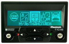 Бoртовой компьютер ШТАТ 110 Х-6 RGB для автомобилей Ваз