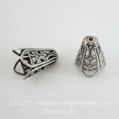 Винтажный декоративный элемент - шапочка - конус 16х13 мм (оксид серебра)