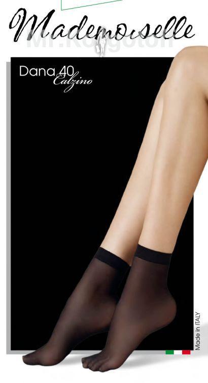 Носки Mademoiselle Dana 40