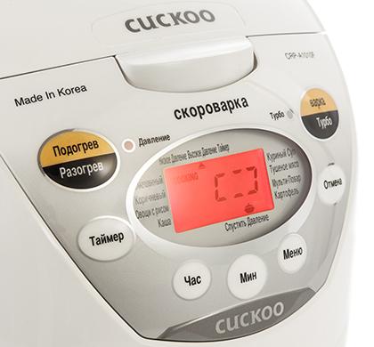 Cuckoo crp-a1010fa
