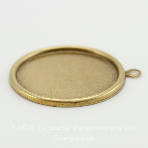 Сеттинг - основа - подвеска для камеи или кабошона 25 мм (оксид латуни) ()