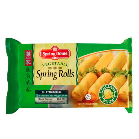 https://static12.insales.ru/images/products/1/7491/36740419/vegetable_spring_rolls.jpg